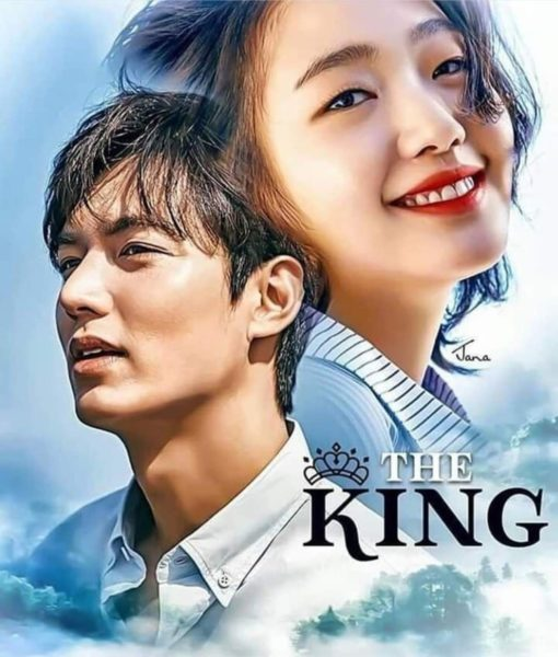 """The King: The Eternal Monarch"" Temporada 1: Todo lo que sabemos sobre este K-Drama de Netflix"
