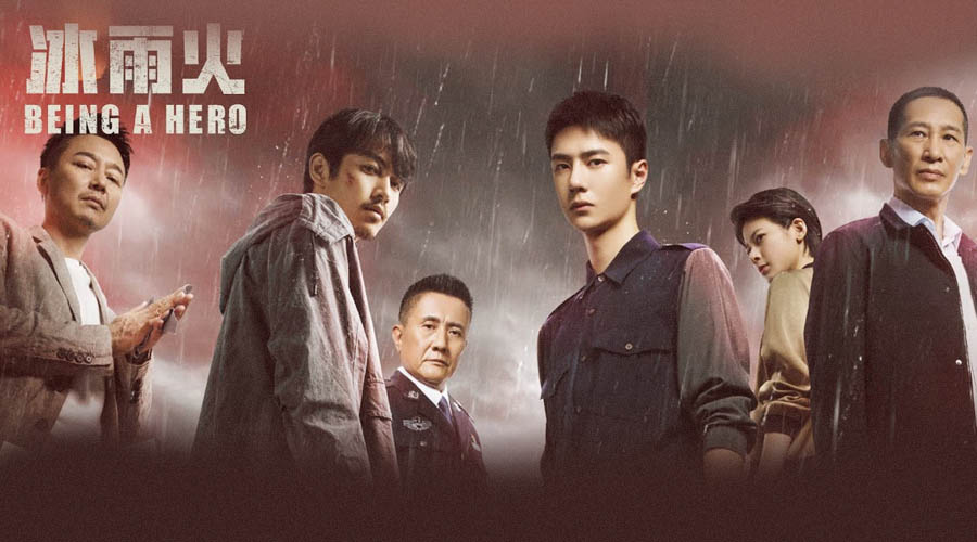 top 10 series chinas - 1 Being a Hero